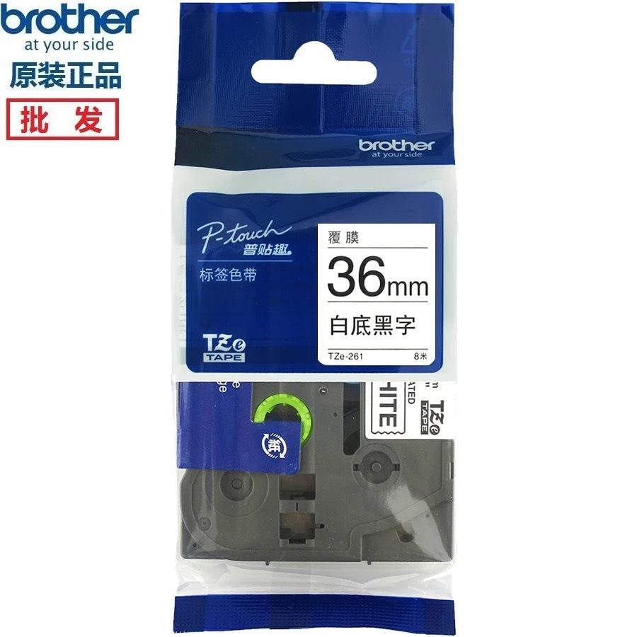 Brother Ruy băng Máy in nhãn Brother ruy băng TZe-261 màu trắng trên nhãn 36MM màu đen TZ-261 pt-360