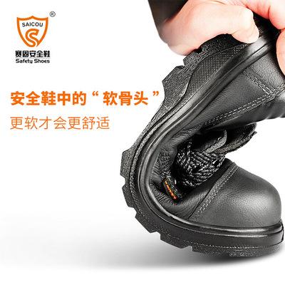SAIGU Giày bảo hộ Nhà máy phù hợp rắn giày an toàn chống xuyên chống đập trực tiếp 6KV giày an toàn