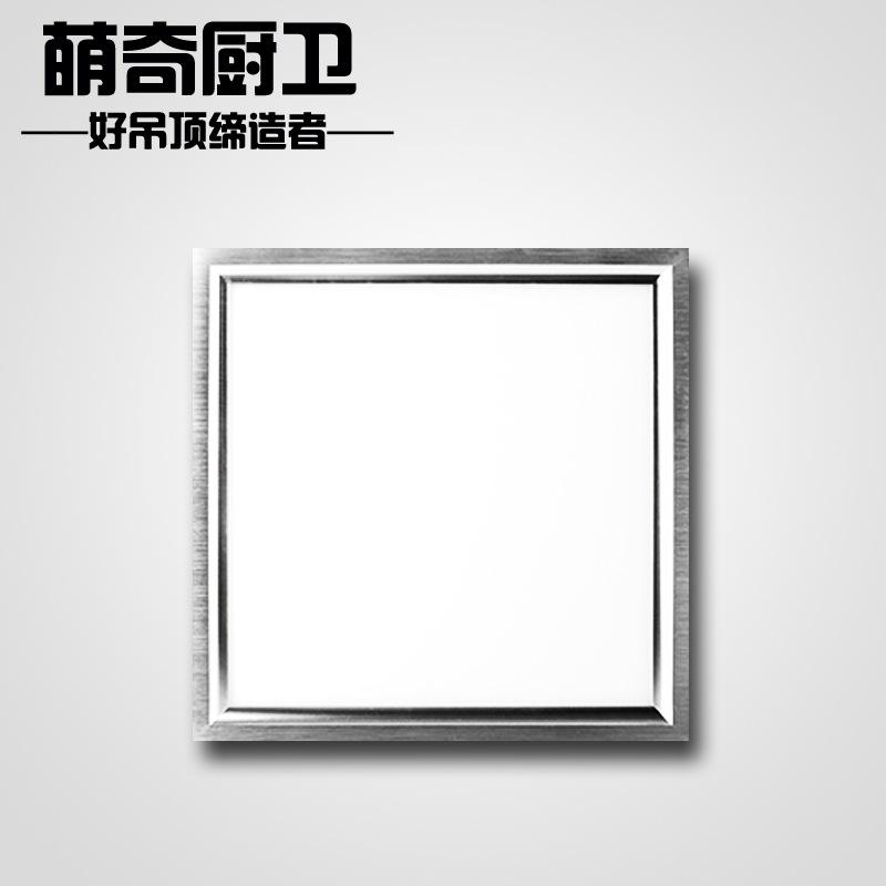 MENGQI La phong trần nhà Đèn chiếu sáng mặt siêu mỏng 300 * 300 600 tích hợp đèn LED trần đặc biệt g