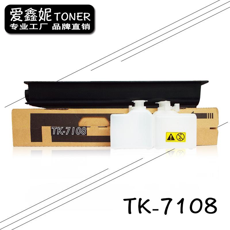 Ai Xinni Bột than Nhà máy Ai Xinni áp dụng hộp mực Kyocera TK-7108 hộp mực máy in 3010 i