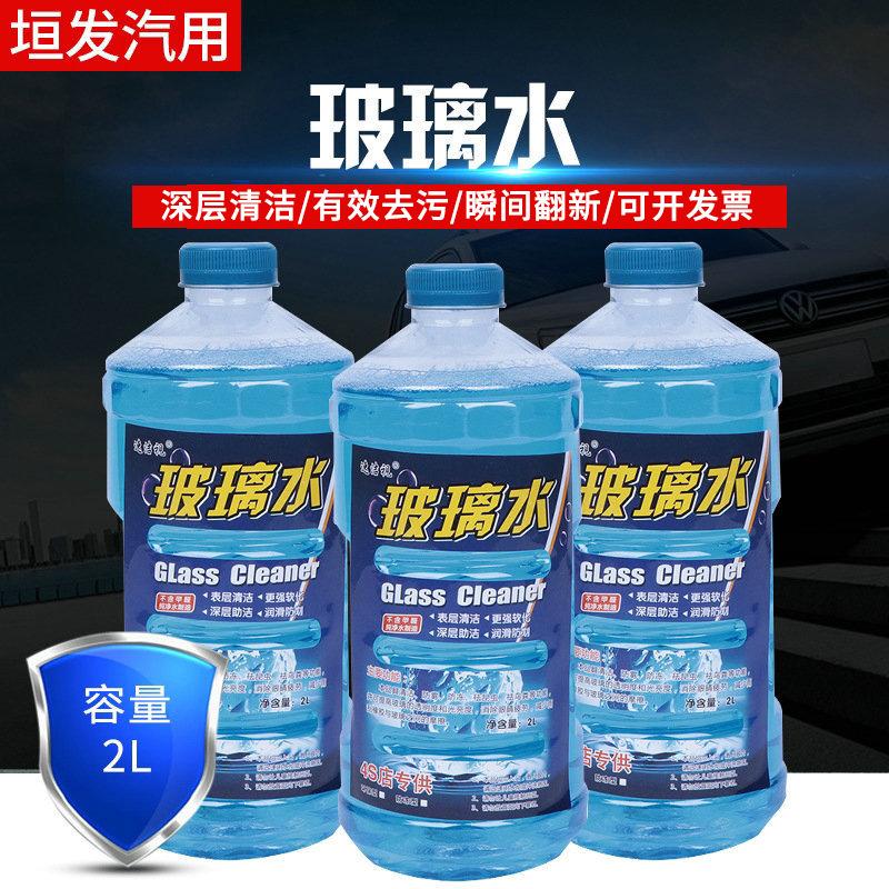 Nước rửa kính xe hơi chuyên dụng để đảm bảo an toàn cho bề mặt kính