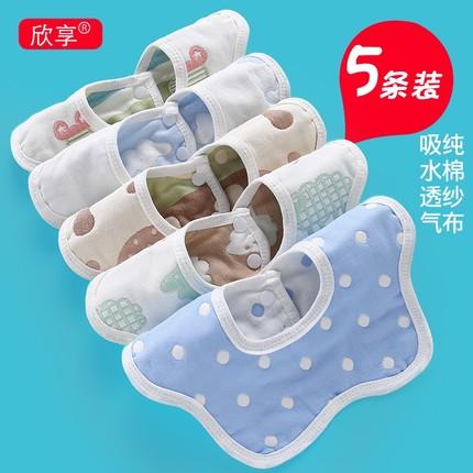 Khăn Yếm vải bông gạc Thắm nước bọt cho bé sơ sinh