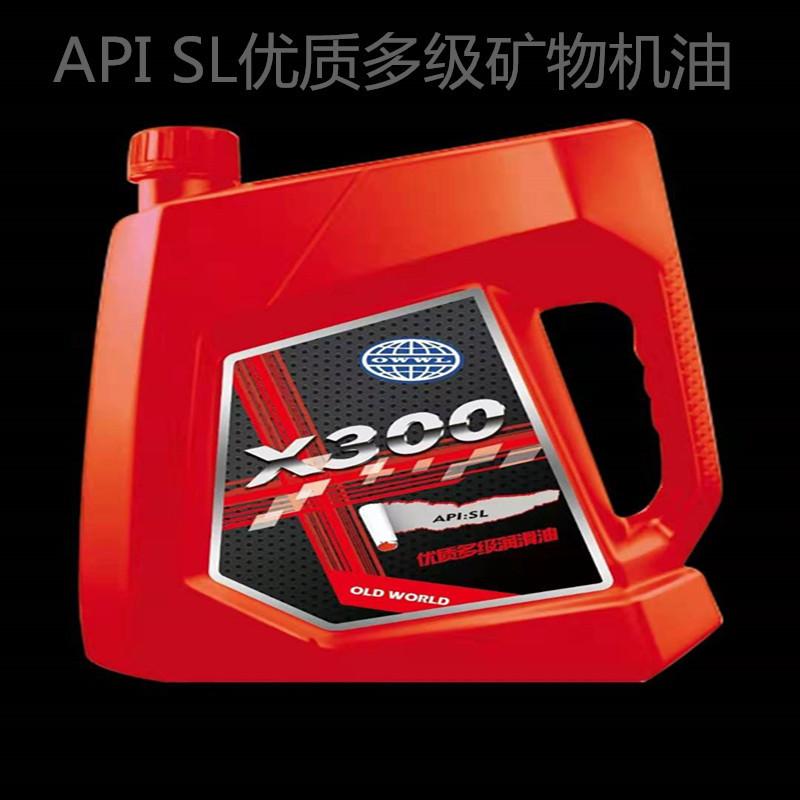 LAOSHIJIE nhớt Nhà máy bán trực tiếp dầu ô tô thế giới cũ X300 dầu khoáng đa cấp Dầu nhớt ô tô SL15W