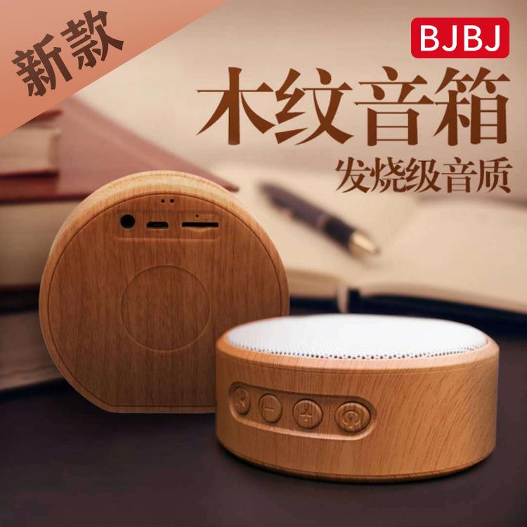 OEM Loa Bluetooth Retro A60 Mini Card Loa siêu trầm Woodgrain Quà tặng âm thanh Logo tùy chỉnh Nhà m