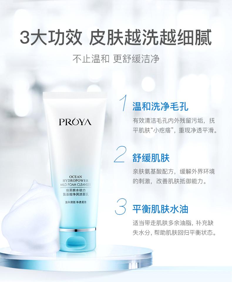 Sữa rửa mặt Chất tẩy tạo khuôn mặt cho nữ sinh
