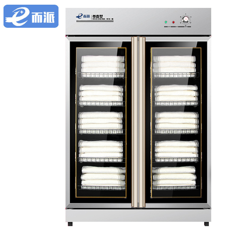 ERPAI Tủ khử trùng Đôi cửa đặc biệt khăn khử trùng tủ UV tủ khử trùng ozone tủ thương mại làm đẹp sa