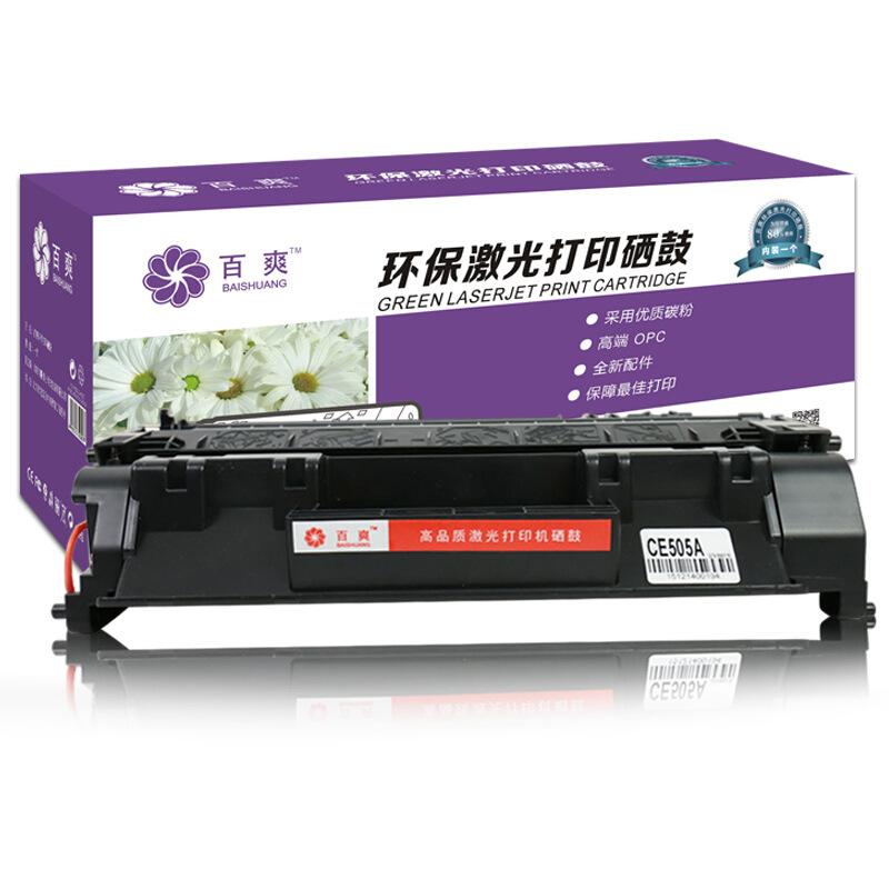 BAISHUANG Hộp mực than Nhà máy bán trực tiếp hộp mực đen Baishuang 505A cho HP 2035 / P2035N / P2055