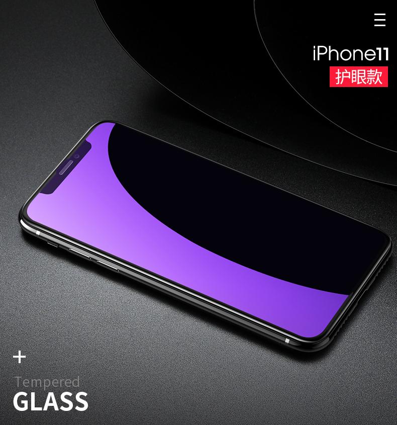 Miếng dán màn hình Được áp dụng cho to àn bộ màn hình của điện thoại di động phim lát lớn của Apple.