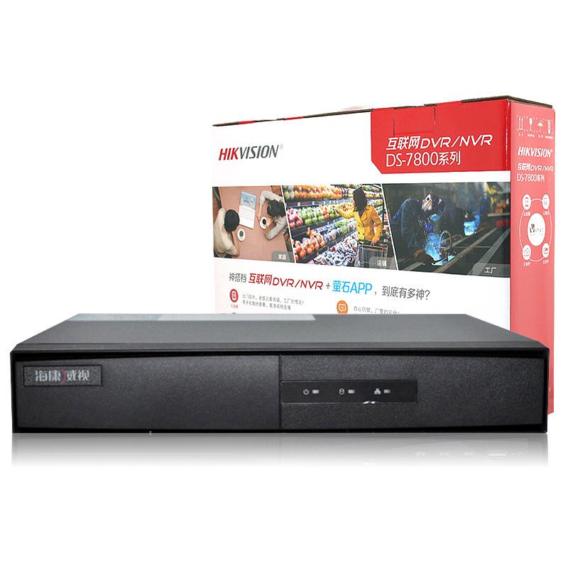 Hikvision Đầu ghi hình camera Giám sát kỹ thuật số Hikvision DS-7808NB-K1 / C Mạng NVR lưu trữ video