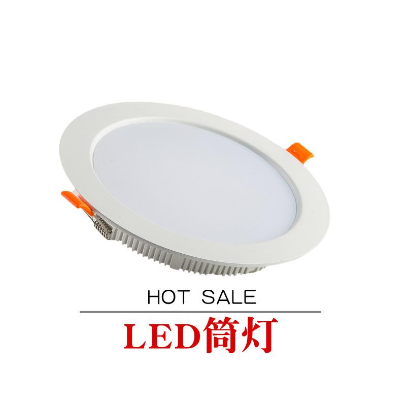 GYCS Bóng đen LED âm trần Đèn downlight siêu mỏng led downlight nhúng 75mm đèn trần gia dụng downlig