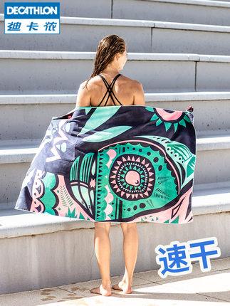 Decathlon Khăn bãi cát  Khăn tắm thể thao Decathlon Khăn tắm thấm khô nhanh khăn nữ đi biển Khăn lau
