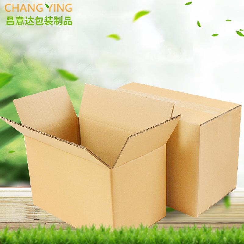 CHANGYIDA Thùng giấy Thùng carton tùy chỉnh số 1-12 thùng carton bán buôn ba lớp bao bì năm lớp đặc