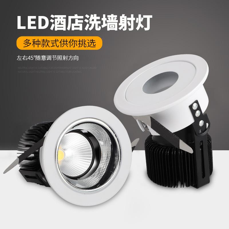 DUOMEI Bóng đen LED âm trần Đèn rửa tường chống chói Đèn khách sạn COB đèn trần 5W12W đèn trần downl