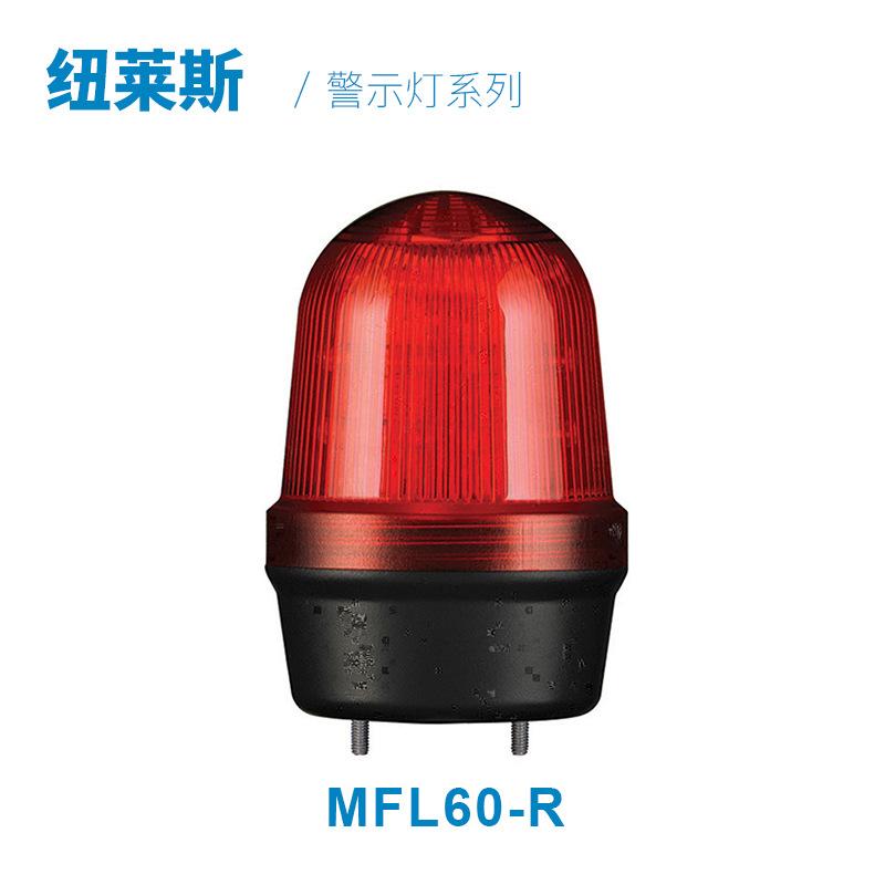 KELAITE Đèn tín hiệu Đèn cảnh báo nhấp nháy Đèn cảnh báo LED đa chức năng Colet MFL60-R