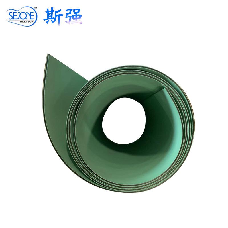 SIQIANG Dây curoa TS-R-15ML Vành đai sản xuất dây đai công nghiệp dệt Jiang Jiang Siqiang
