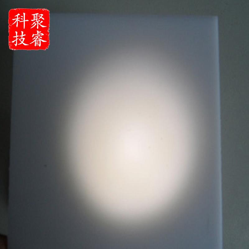 JURUI Tấm dẫn sáng Các nhà sản xuất bán buôn máy khuếch tán PC màu trắng sữa cho biển quảng cáo PC h