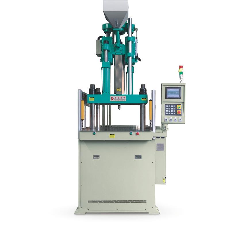 Máy ép nhựa Nhà máy sản xuất máy ép phun trực tiếp bên phun máy ép phun H55-650Ton