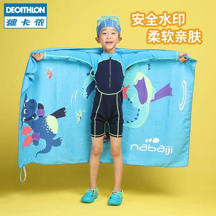 Decathlon Khăn bãi cát  Decathlon trẻ em lau khô nhanh khăn tắm khăn tắm hoạt hình nhanh khô nữ bãi