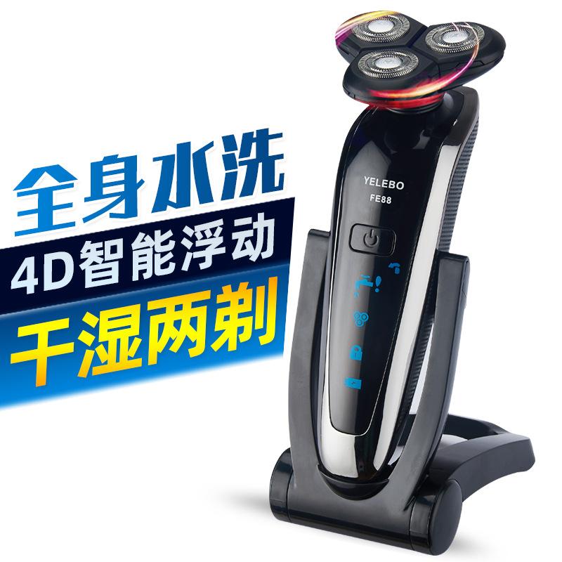 YELEBO Dao cạo râu Nhà máy bán trực tiếp máy cạo râu điện toàn thân có thể sạc lại máy cạo râu thông