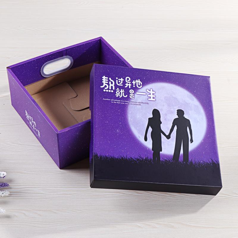 DHCY Hộp giấy Hộp quà tặng đồ ăn nhẹ Douyin hộp quà tặng còn tồn tại ngoài hộp Ngày lễ kẹo Valentine