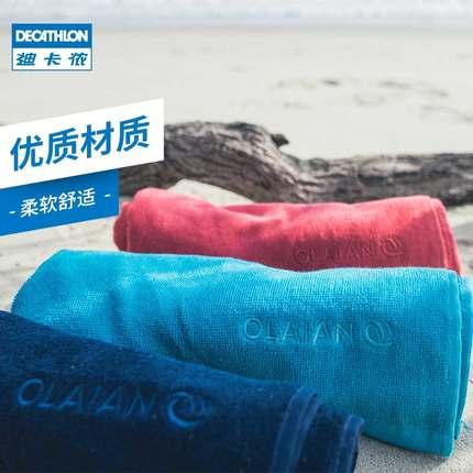 Decathlon Khăn bãi cát  Decathlon khăn khô nhanh khăn tắm khăn tắm biển khăn tắm khăn tắm thấm nước
