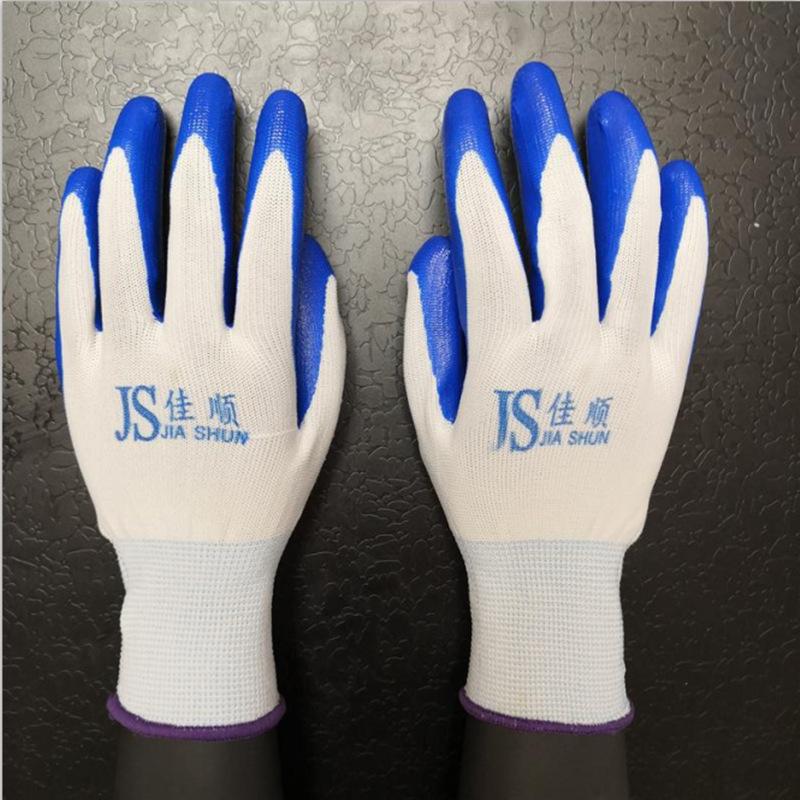JIASHUN Găng tay bảo hộ lao động cao su nylon màu xanh