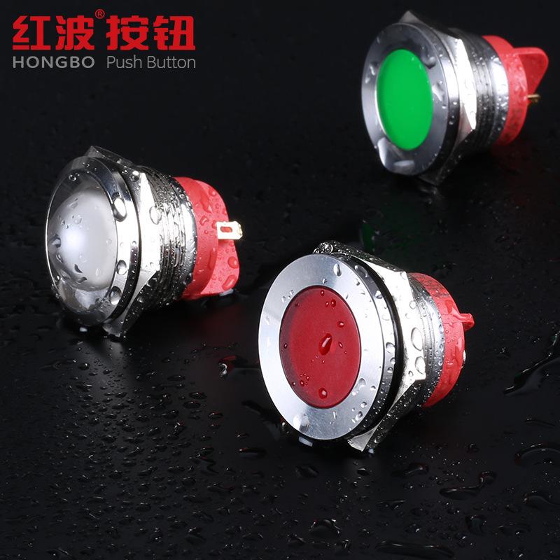HBAN Đèn tín hiệu Sóng đỏ GQ22mm kim loại LED chống nước tín hiệu ánh sáng thiết bị chỉ báo làm việc