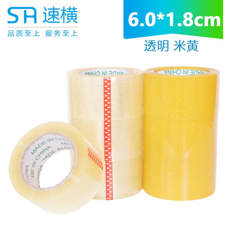 SUHENG Băng keo đóng thùng Chiều rộng 6.0CM Băng niêm phong trong suốt