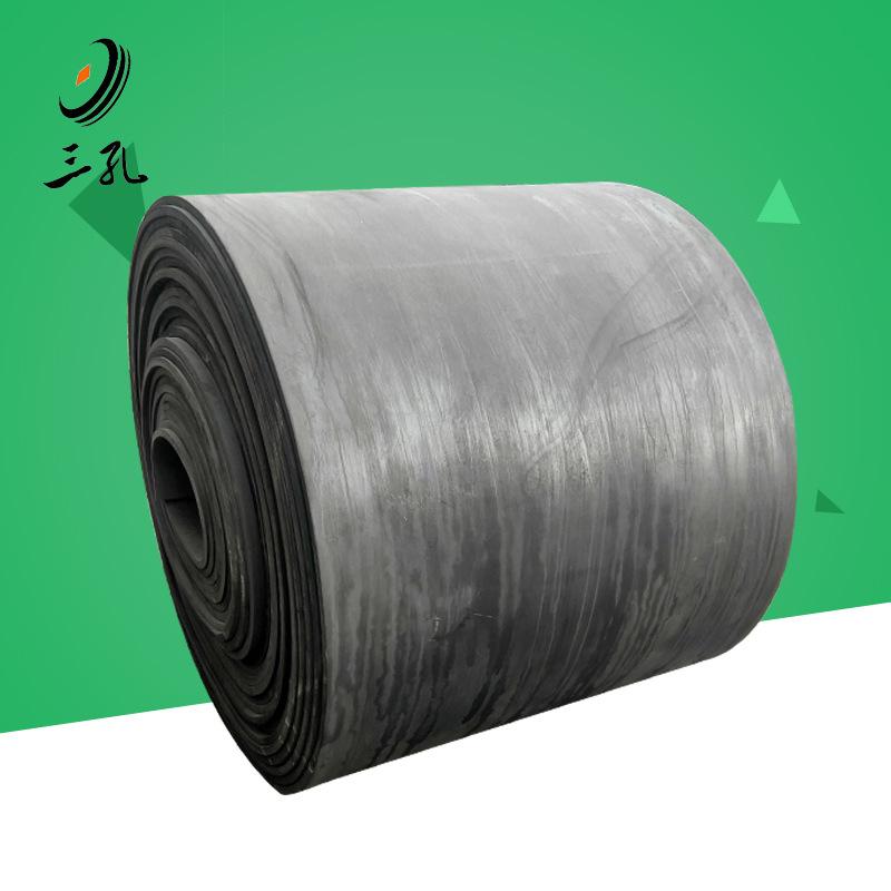 SANKONG dây đai cao su Băng tải chất thải, băng tải chịu nhiệt độ cao, băng tải nylon, băng tải cao