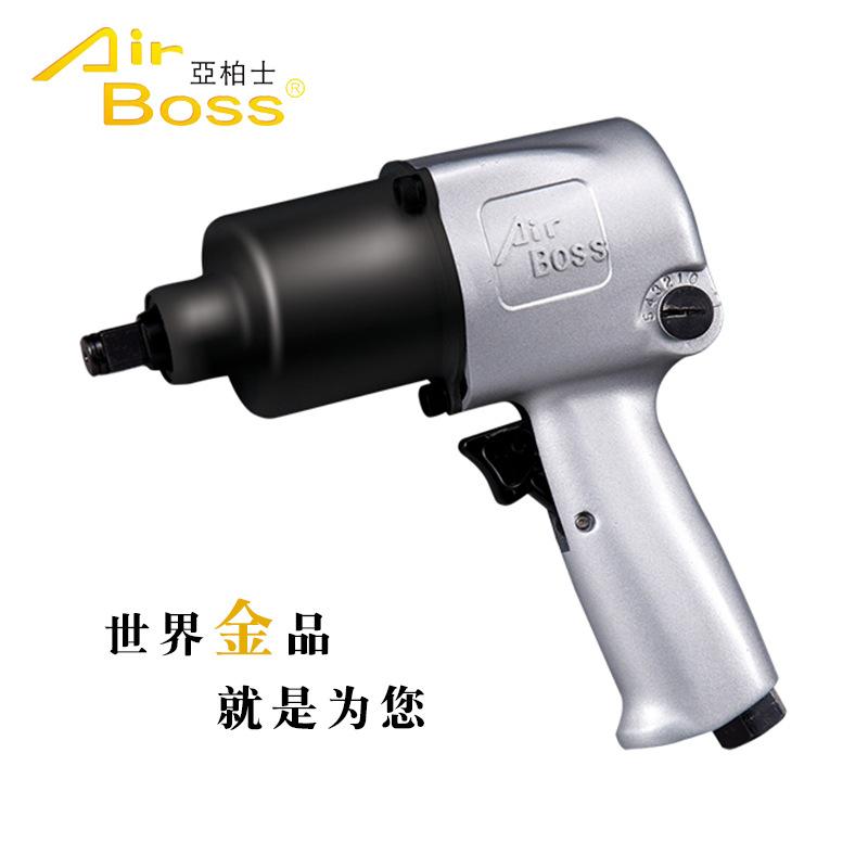 AIRBOSS Dụng cụ bằng hơi Đài Loan Công cụ khí nén Yabo Shi cờ lê khí nén AB-162 công cụ sửa chữa tự