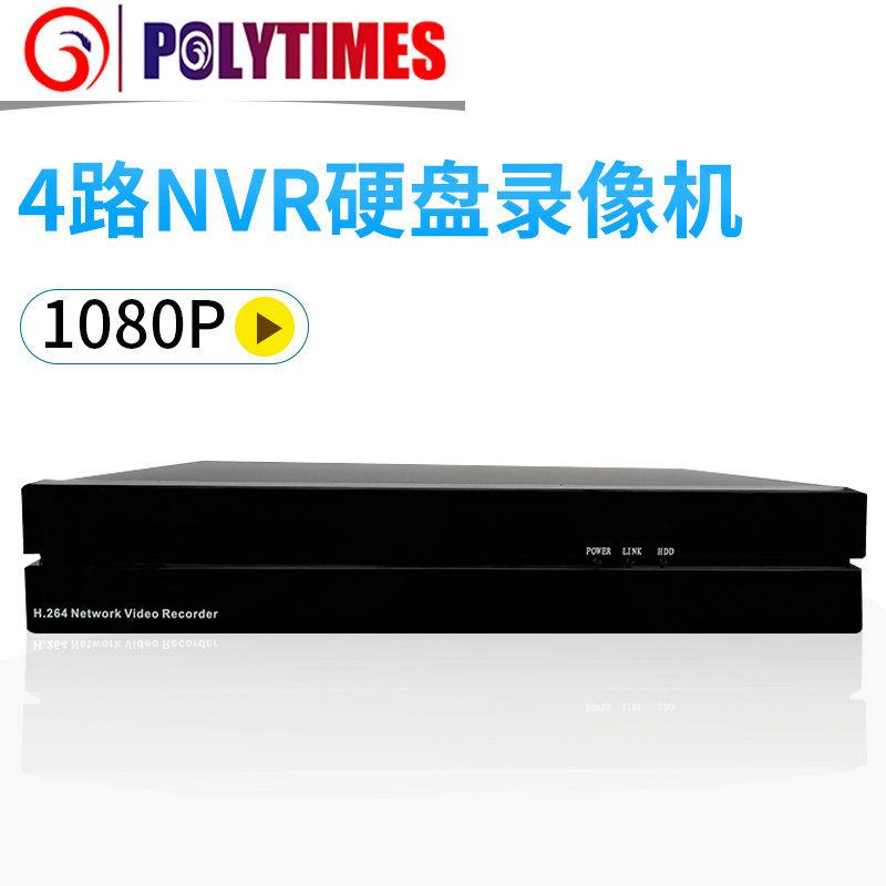 TIANAN Đầu ghi hình camera H.264 DVR 8CH NVR Mạng giám sát ghi video Thiết bị ghi hình HD Bán buôn