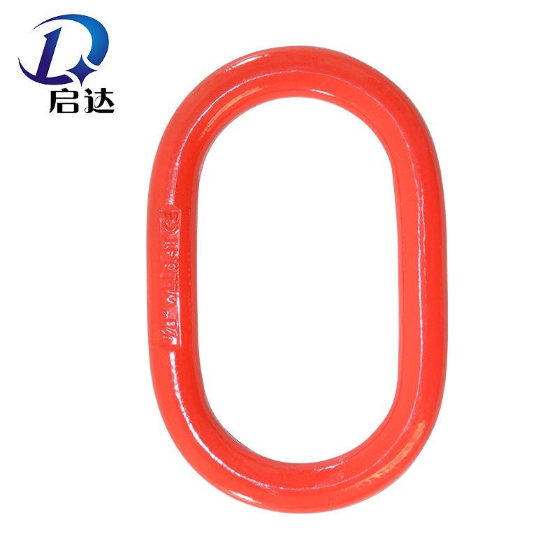 QIDA Công cụ chằng buộc Mạnh mẽ nâng vòng kết nối sling vòng cường độ cao vòng dài hình bầu dục nhẫn