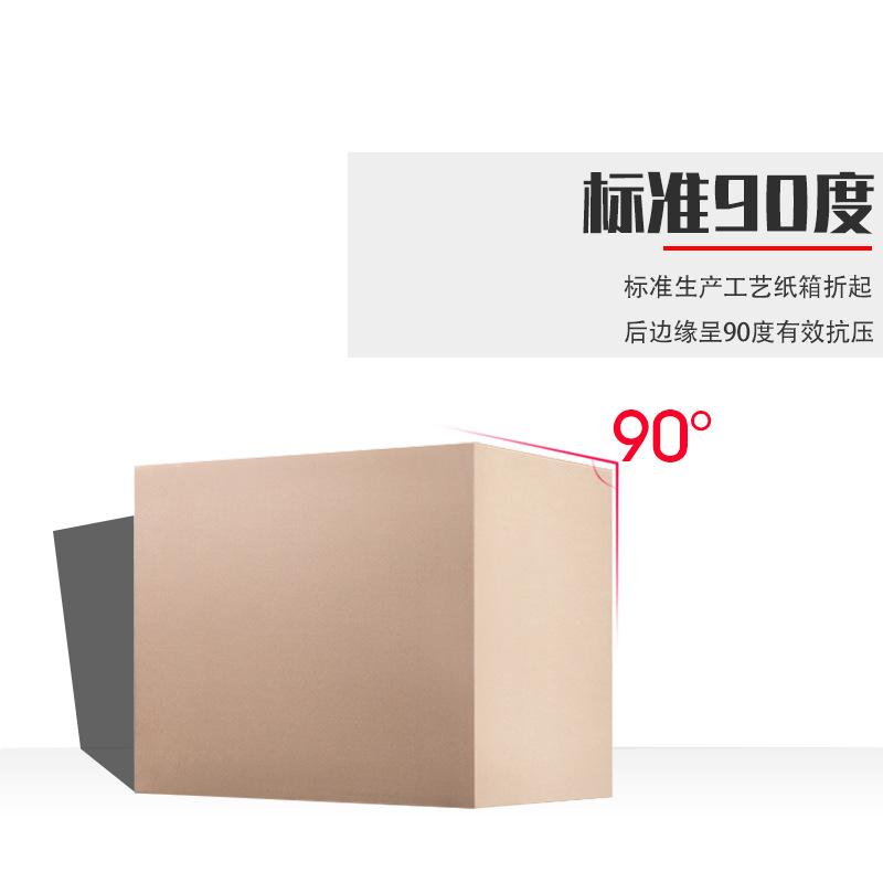 QISHENG Thùng giấy Nhà máy bán buôn số 1-12 hộp các tông sóng