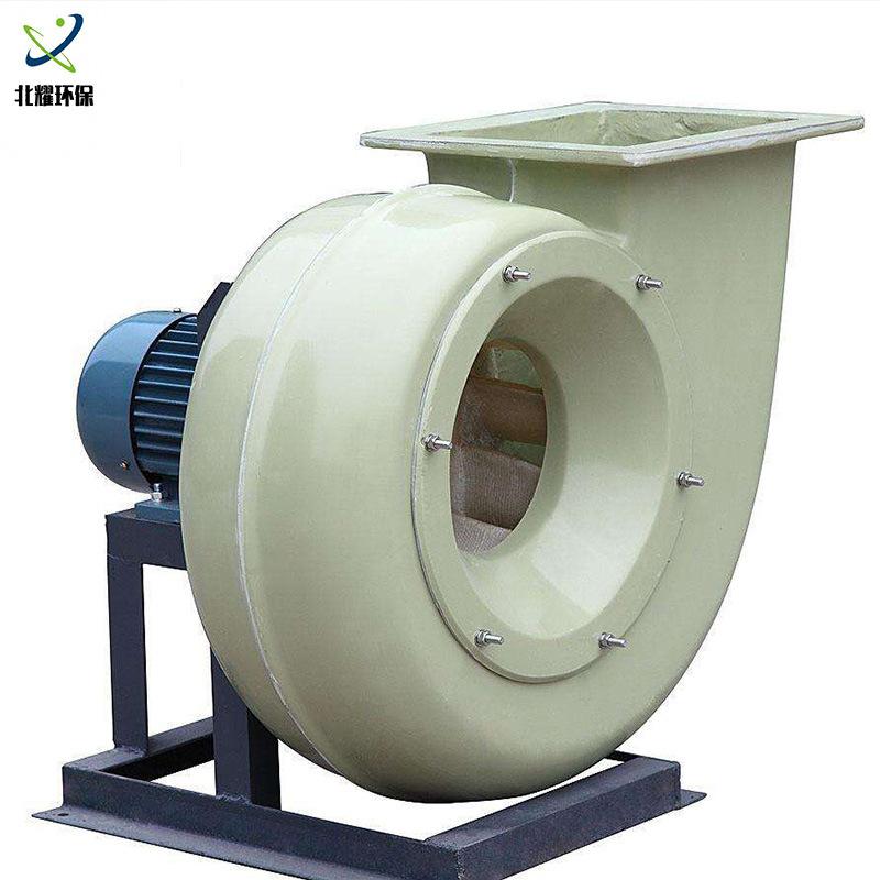 BEIYAO Nhà máy sản xuất quạt ly tâm trực tiếp 4-72, quạt sợi thủy tinh chống ăn mòn, quạt ly tâm, qu