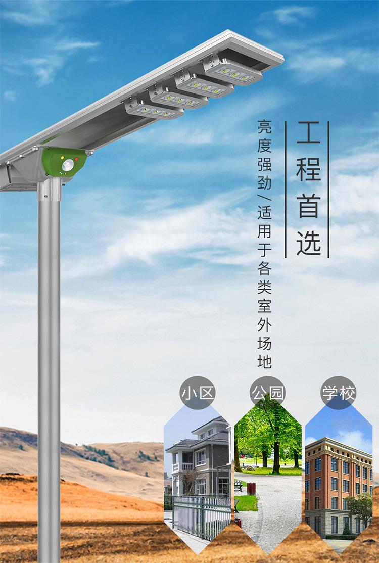 YINGHAO Đèn đường Các nhà sản xuất bán đèn năng lượng mặt trời 40W đèn đường sân vườn đèn sân vườn Đ