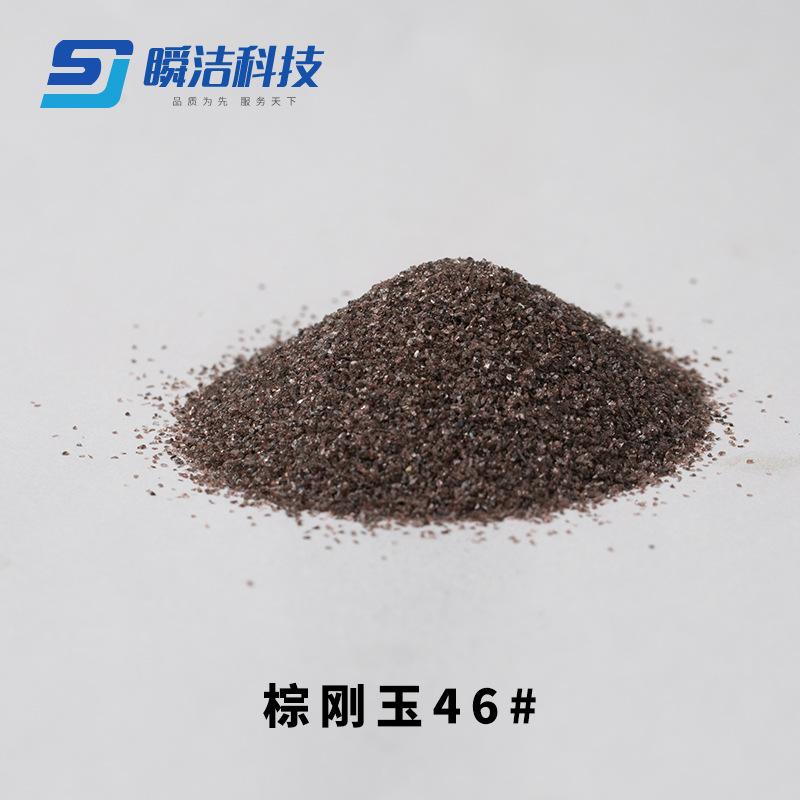 SHUNJIE Vật liệu mài mòn Thường Châu máy thổi cát nhà máy bán hàng trực tiếp alumina cát nâu corundu