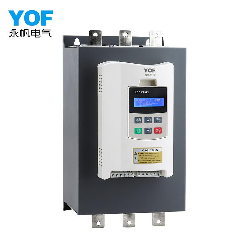 YOF Bộ khởi động động cơ YFR-75KW khởi động mềm thông minh trực tuyến khởi động mềm trực tuyến 75kw