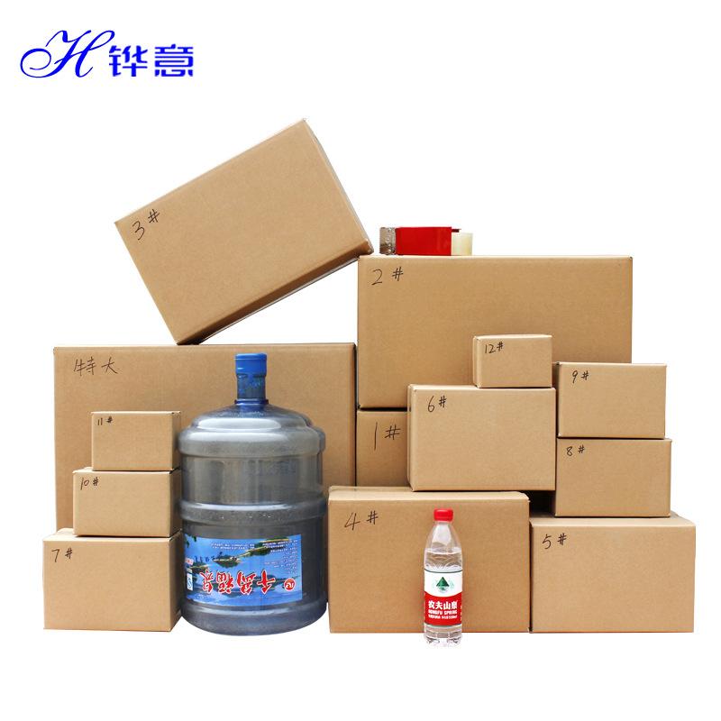 HUAYI Thùng giấy 1-12 hộp chuyển phát nhanh đóng gói hậu cần carton di chuyển carton 3/5 lớp lưu trữ