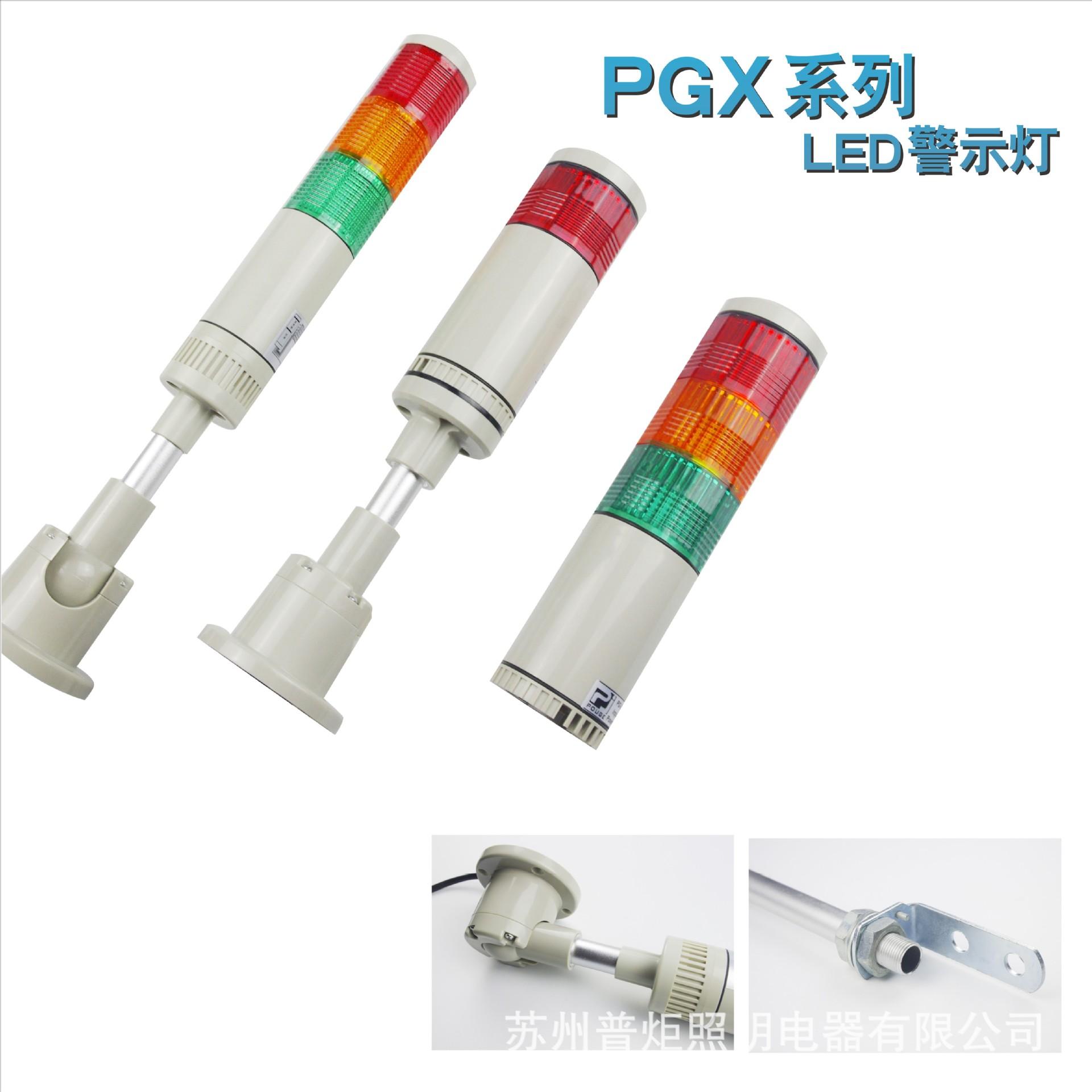 POUGE Đèn tín hiệu Bán trực tiếp Vỏ máy tính trong suốt cao 60mm, đèn báo thiết bị LED uốn cong, đèn