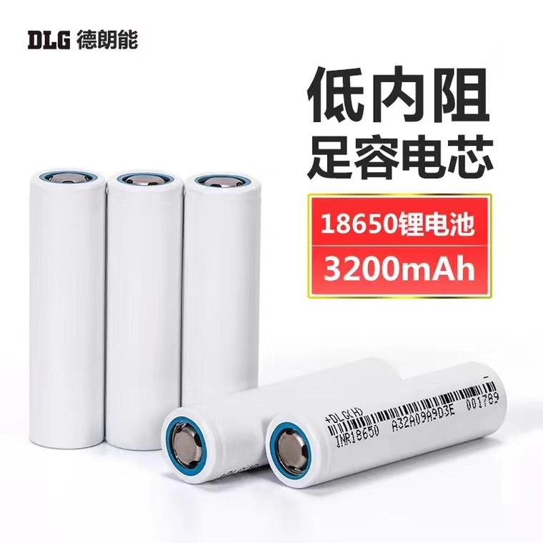 DELANGNENG Pin Lithium-ion de Deron 18650 pin lithium 3200mAh vật liệu ternary tinh khiết 3.7V dụng