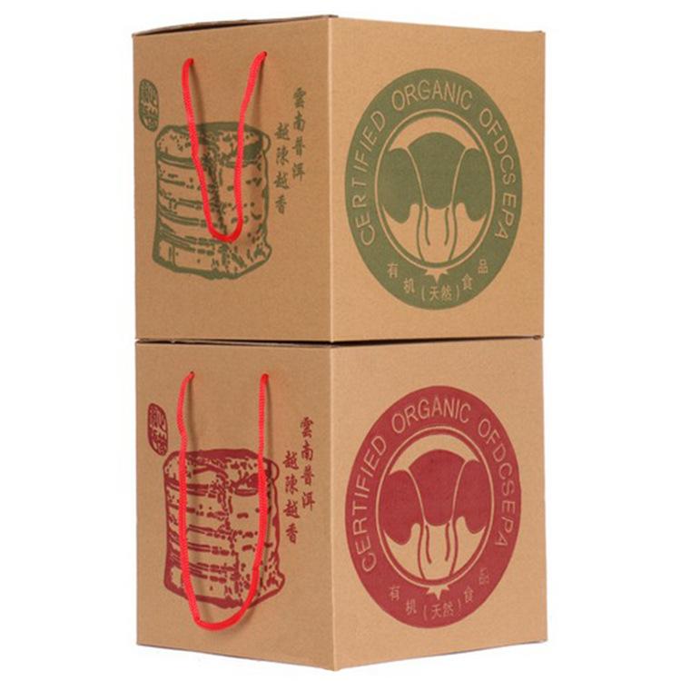 RIHONG Hộp giấy Hộp trà vali hộp chuyển phát nhanh Hộp trà Pu'er đóng gói thùng carton Hộp bảy bánh