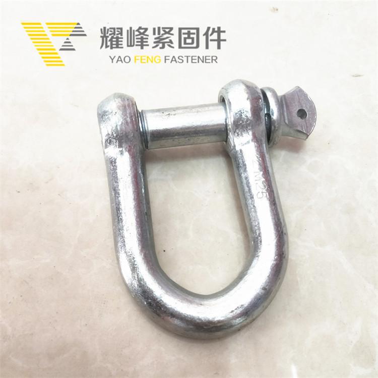 YF Công cụ chằng buộc Còng tiêu chuẩn quốc gia còng nặng loại D cùm nâng sling M6-50 mặt kiềng mạ kẽ