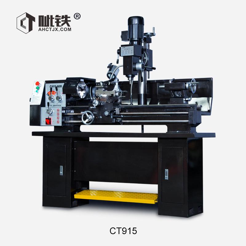 Máy công cụ CT915 Máy tiện, máy phay và máy phay đa năng Máy tiện và máy phay thường Máy tiện và máy