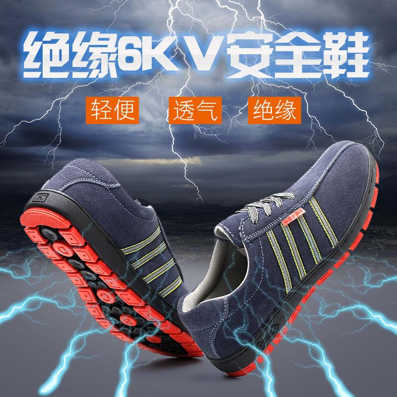 TENGANDA Giày bảo hộ lao động nam 6kv cách điện giày chống va đập chống mài mòn nhẹ thoáng khí chống