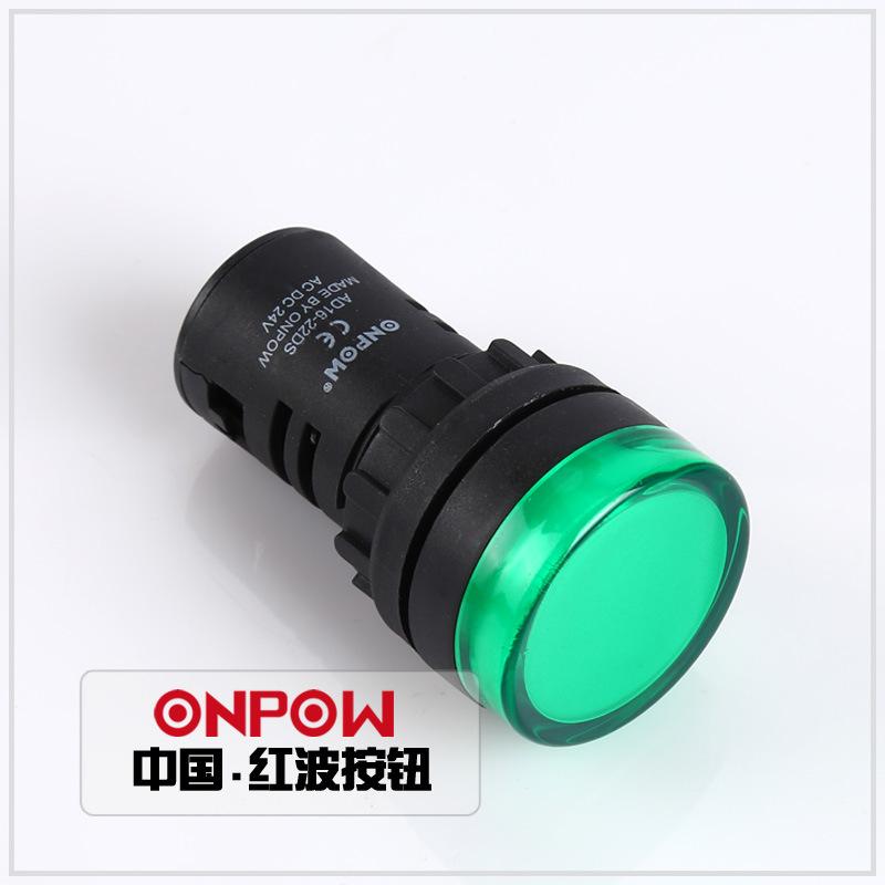 ONPOW Đèn tín hiệu Chuyên sản xuất đèn báo tín hiệu chuyển đổi nút G AD16-22DS Đèn tín hiệu LED lớn