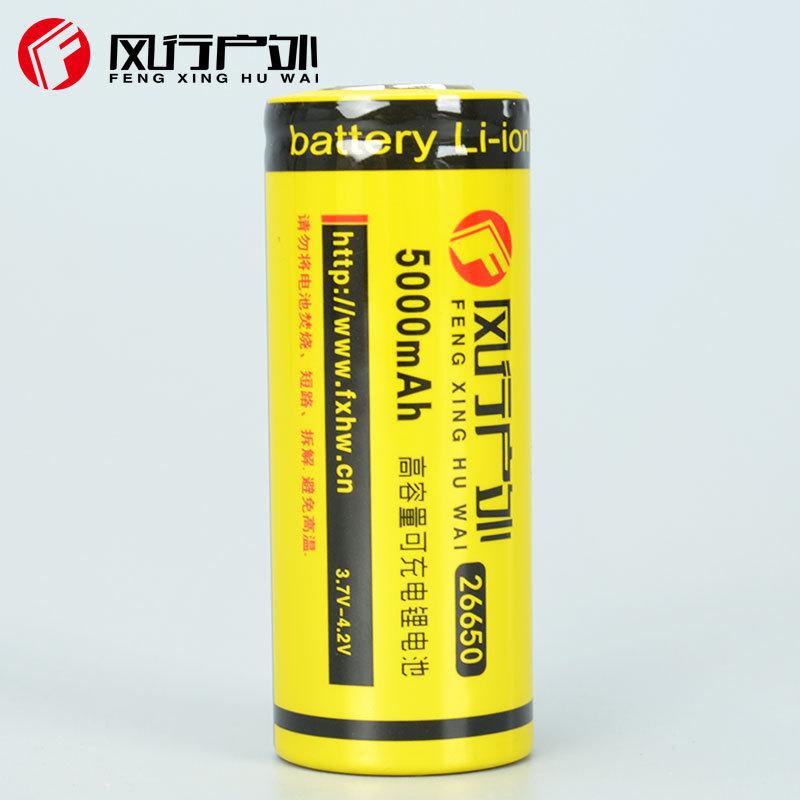 FXHW Pin Lithium-ion Phổ biến ngoài trời 26650 pin lithium sạc lithium ion chính hãng 3.7V4.2V nhà m