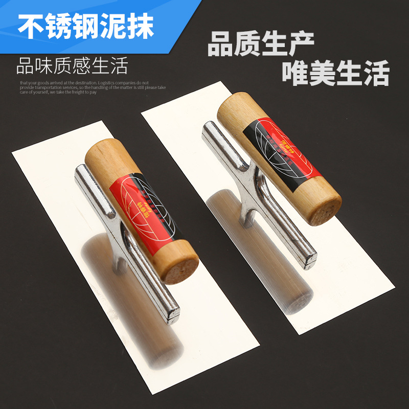ZHENNIU Công cụ nghề mộc Nhà máy trực tiếp trát bùn thép không gỉ Jingtai với tay cầm bằng gỗ