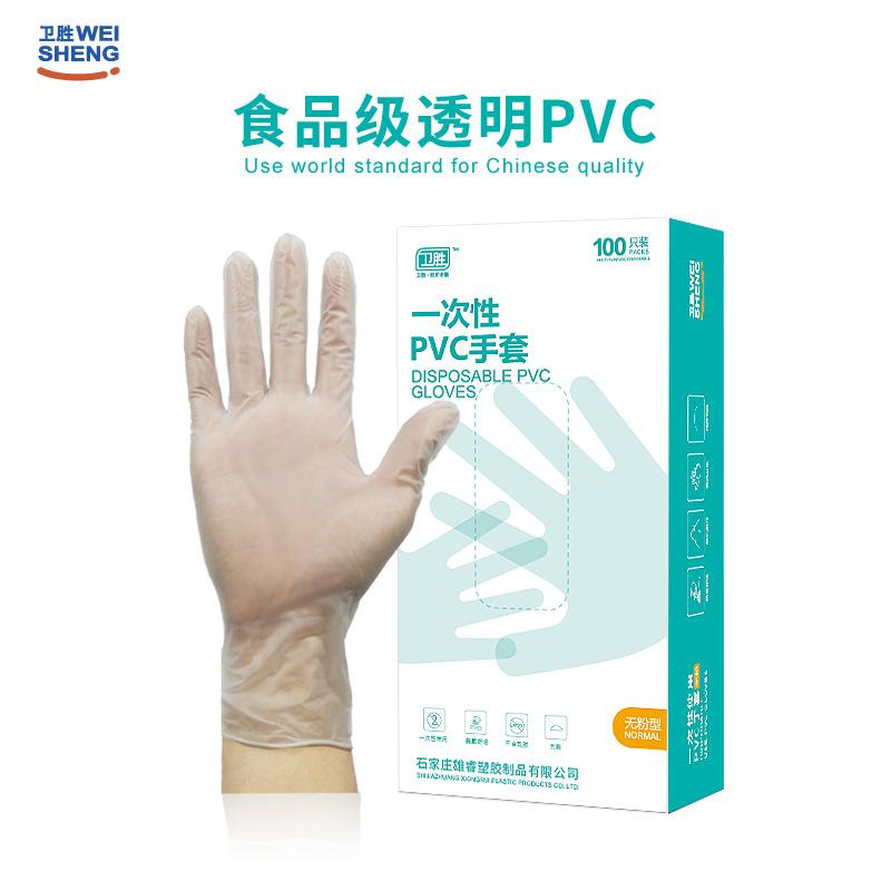 WEISHENG Găng tay bảo hộ Nhà máy trực tiếp dùng một lần PVC Găng tay trong suốt Mỹ phẩm Nha khoa Thê
