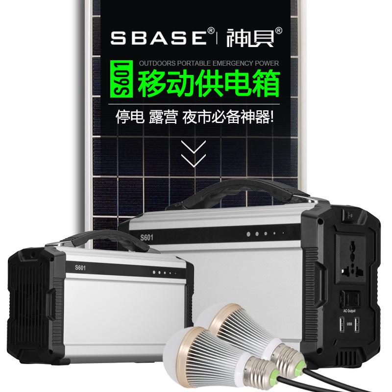 SBASE Thiết bị chiếu sáng 220W Shenbei Solar Home Máy phát điện S601 Hệ thống phát điện Năng lượng q