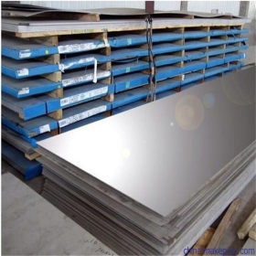 Inox SNhà máy trực tiếp bán tấm inox 304